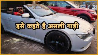 BMW 650i Convertible For Sale | Preowned Sports Car | My Country My Ride