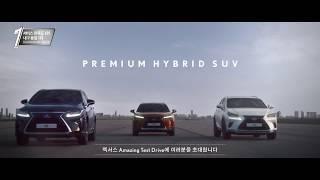 PREMIUM HYBRID SUV R.U.N. (15s)