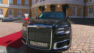 Aurus Kortezh - New Russian official limousine for Vladimir Putin
