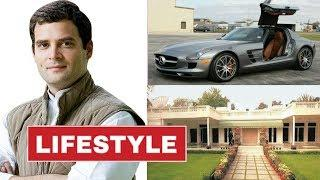 Rahul Gandhi Lifestyle | Income, House, cars, Family, Net worth, Biography And Luxurious Lifestyle