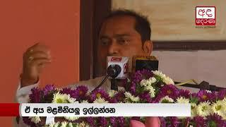 JVP too is responsible for bringing of luxury chairs - Isura Devapriya