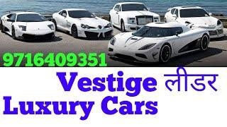 Vestige Leader Luxury Cars-9716409351