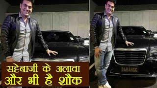 Arbaaz Khan's LOVE for Luxury Car, Know Here! |FilmiBeat