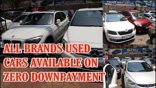 Cars Available On Zero Downpayment | Hyundai | Skoda | Maruti | BMW | Mercedes-Benz | Fahad Munshi |