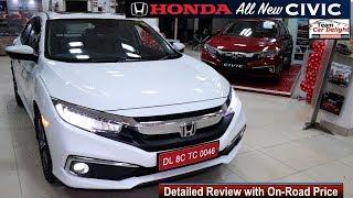New Honda Civic 2019 Detailed Review ZX Top Model | Civic 2019 Top Model ZX