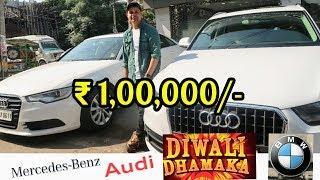 Luxury Cars under 1 Lakhs????| AUDI, Mercedes, Fortuner,Xuv | DELHI | AJB Junction