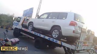 Qatari embassy issues clarification on recovered luxury vehicles  | Public News