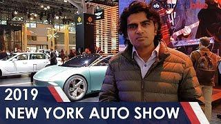 2019 New York International Auto Show | NDTV carandbike