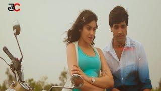 Adivi Sesh & Adah Sharma Love Scene | Telugu Interesting Scene | Telugu Cinemalu