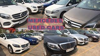 Mercedes Used Cars | Mercedes 2nd Hand Cars | Premium Cars | Shaman Used Cars | Fahad Munshi |