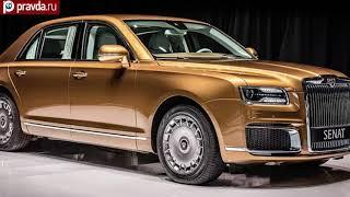 Russia shows golden Aurus Senat VIP luxury car at Geneva Motor Show