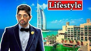 Allu Arjun  luxurious Lifestyle 2018