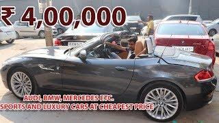 Super Luxury Cars at Reasonable Prices || BMW Z4 at cheapest price || Deepak Motors