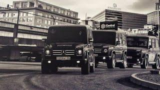 Cars Style ft. MAFIA
