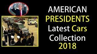 TRUMPS RARE LUXURY CARS COLLECTION 2018||US President Latest cars video