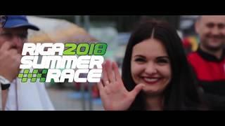 Riga Summer Race 2018 coming soon