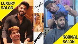 LUXURY SALON v/s NORMAL SALON || JaiPuru