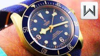 Tudor Heritage Black Bay Bronze Blue Bucherer Special Edition (79250BB) Luxury Watch Review