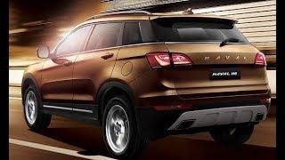 MG Haval H6 Premium SUV Hit TATA Harrier SUV Specifications