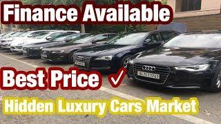 Hidden Second Hand Luxury Car Market | BMW | AUDI | MINI COOPER | PORSCH | DELHI | VIKASPURI