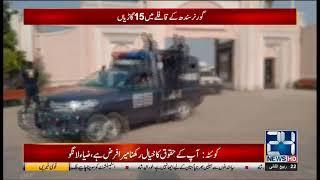 Governor Sindh Imran Ismail VIP Protocol With 15 Luxury Vehicles