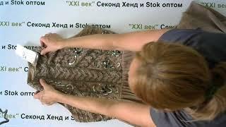 №985  Платья luxury Сток  цена 2900 рублей за кг, вес мешка 14,8 кг.
