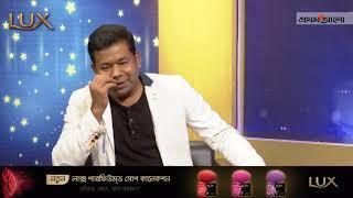 মনির খান; লাক্স ক্যাফে লাইভ, পর্ব - ১০৬ || LUX Cafe Live with Monir Khan