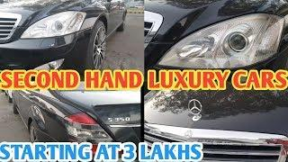 Cheap Luxury Car Market a |vikaspuri car market| Used Second hand car market in Delhi