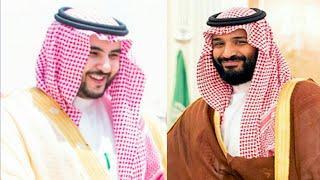 Saudi Billionaires Bin Salman Brothers Ultra Luxury Lifestyle