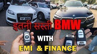 Cheapest Luxury Cars in New Delhi || BMW, Audi, Mini Copper || 2018 || Utsav Martolia