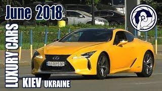 Luxury Cars in Kiev (06.2018) Lexus LC 500h