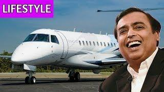 Mukesh Ambani Luxurious Lifestyle, Family, Skyscraper, Cars, Private Jet, Net Worth and Biography