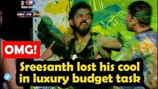 Sreesanth Lost His Cool In Luxury Budget Task | Bigg Boss 12