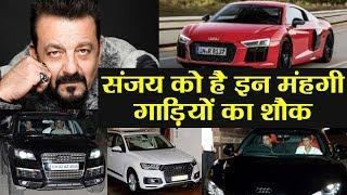 Sanjay Dutt's Birthday: Check out here Sanjay Dutt's Luxury Car Collection | FilmiBeat