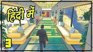 GTA 5 Rich Life #3 - Luxury Mansion Under Bridge | Hitesh KS