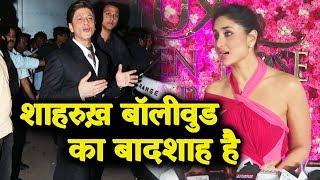 Shahrukh Khan पुरे बॉलीवुड का बादशाह है, Kareena Kapoor का बयान | Lux Golden Rose Awards 2018