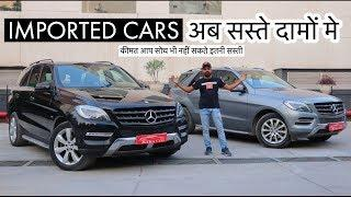 Mercedes ML250 & ML350 For Sale | Preowned Luxury Suv Cars | My Country My Ride