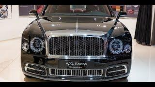 New Bentley Mulsanne W.O 2020...............Review//Features//Launch Date