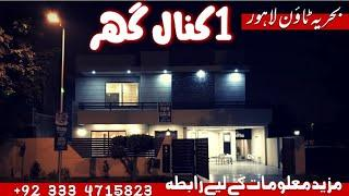 Luxury House for Sale 1 Kanal Bahria Town Lahore, Bungalow for sale Brnad New
