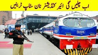 Luxury Train in Pakistan | Japan Train | 2019