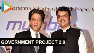 UNCUT: Shah Rukh Khan attends Maharashtra Government's Project 2.0 | Devendra Fadnavis