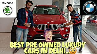 LUXURY CARS AT CHEAP PRICE | SECOND HAND HIDDEN LUXURY CAR MARKET IN DELHI || EP72