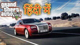 Ultra High Graphics #Gta5 |#Rolls #Royce #Car #luxury #Life #Sundayspecial |1080p 60fps 2018 Hindi