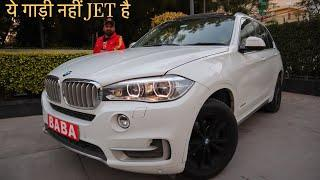 BMW X5 xDrive30d For Sale | Preowned Luxury Suv Car | My Country My Ride