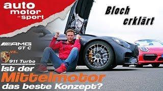 AMG GT vs. Porsche 911: Ist der Mittelmotor das beste Konzept? Bloch erklärt #40 |auto motor & sport