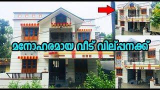 Luxury House For Sale | 8Km From Trivandrum Central | കിടിലം വീട് |UmaYappa Builders & Real estate