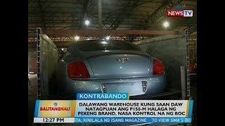 BT: Mahigit P12-M halaga na luxury car na ipinuslit umano sa bansa, nasabat ng BOC