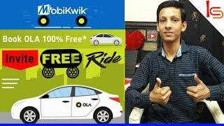 100% Free Ride & Cashback for Booking Ride | Ola Cabs and Mobikwik 2018 in Hindi - by Kaun Sikhaye