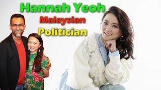 Beautiful Hannah Yeoh Malaysian Politician's Luxurious Lifestyle