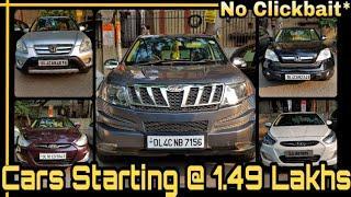 Used Luxury Cars Starting ₹ 1.49 Lakhs | XUV500 | Hyundai Verna | Hidden Second Hand Car Market